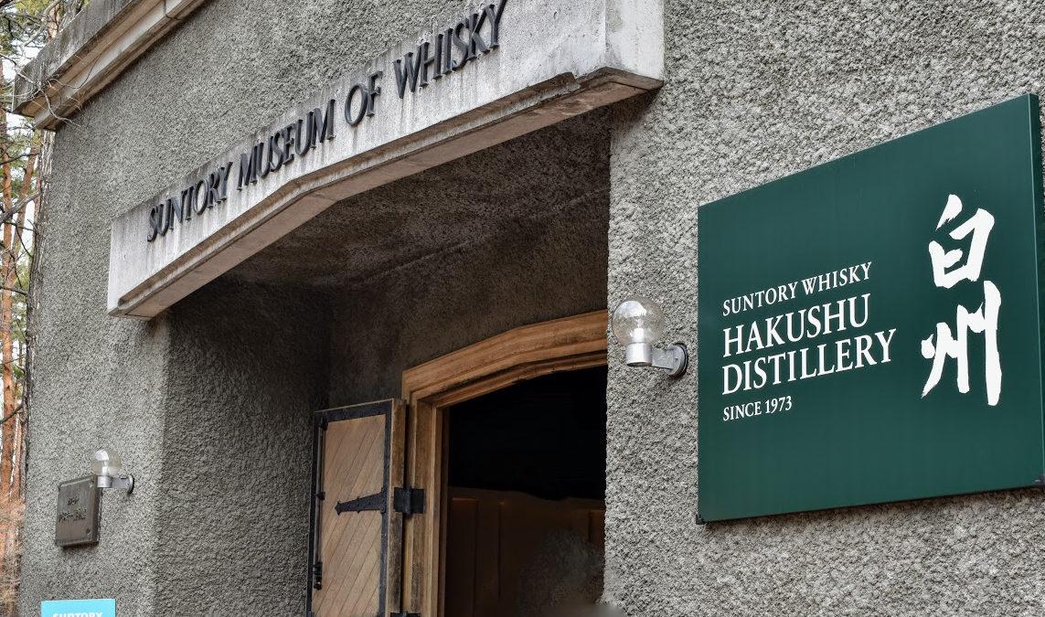 distillery_tour1
